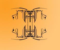 words are Ya - Ali (as) 1369x1150 size Khat-e-Mual