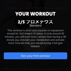 freeletics-19