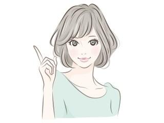 美容に関するQ&A