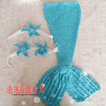 Free Crochet Pattern Mermaid Tail Outfit Year Of Clean Water