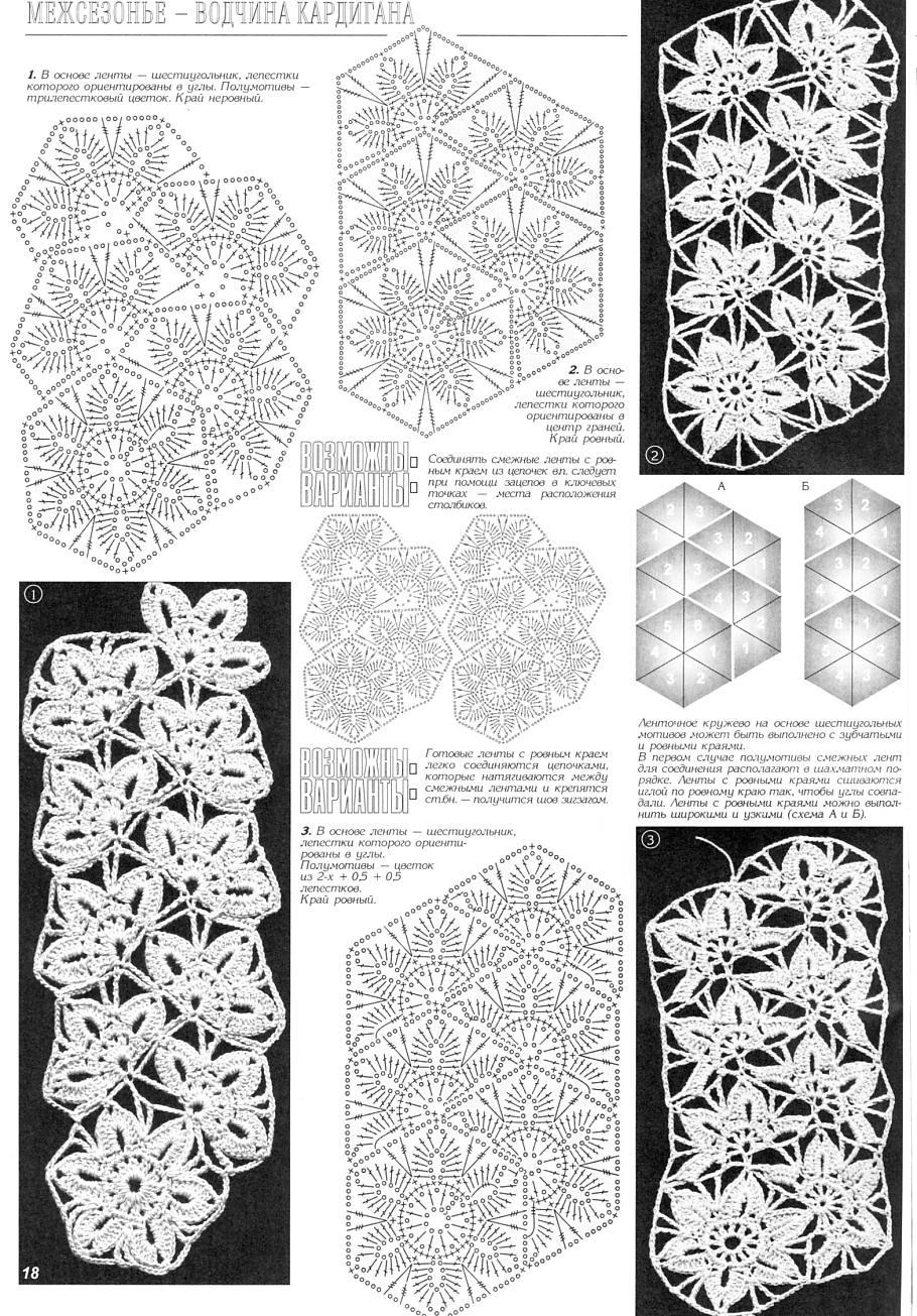 More Beauty Crocchet Flowers Strips Make Handmade