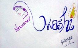 (Newcomer) Urvashi