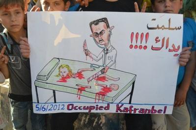 kafranbel massacre copii