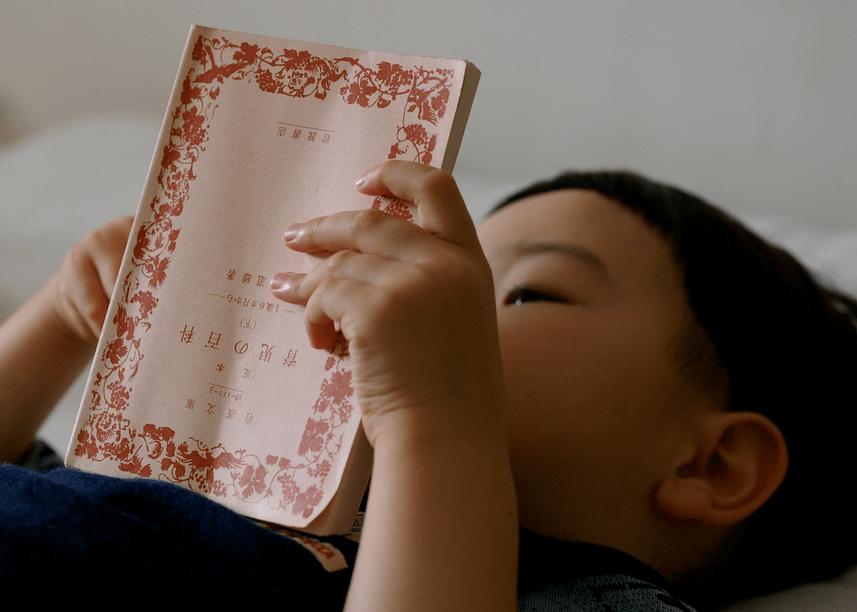 Child reading story