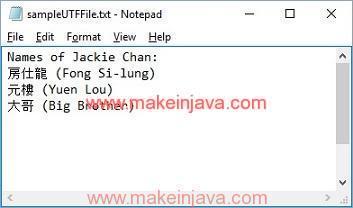 Read & write UTF file - BufferReader & BufferWriter (example)