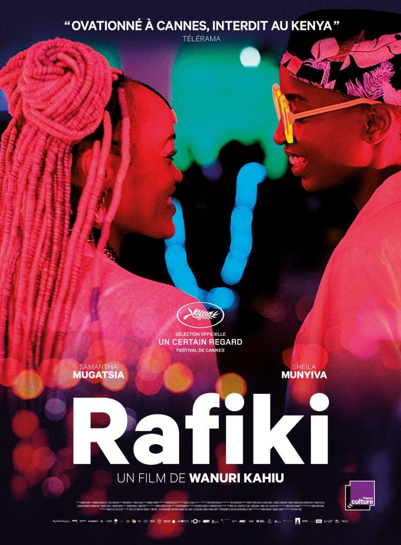 Le film Rafiki