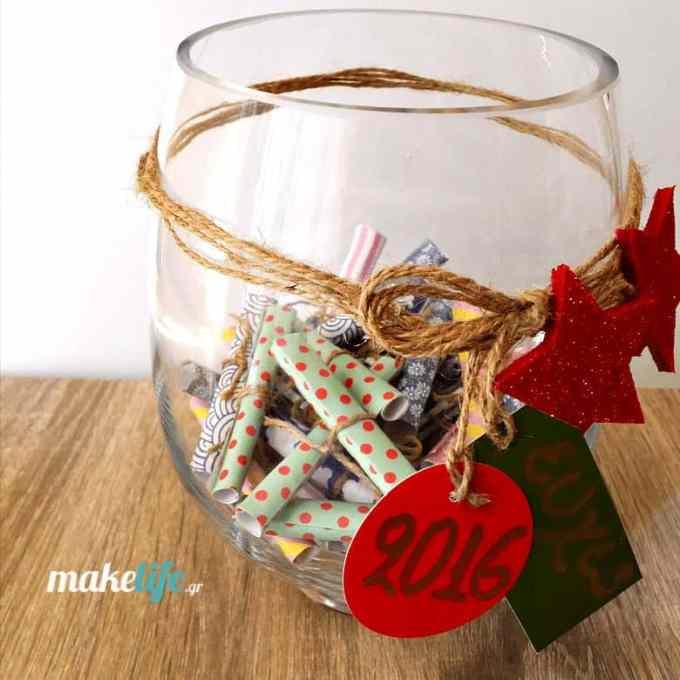 ευχές - Δημιουργική απασχόληση των παιδιών τα Χριστούγεννα