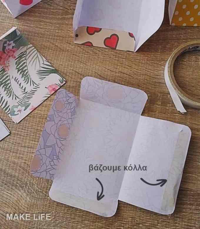How to fold tiny envelopes - Φτιάξε μόνος σου χάρτινα φακελάκια. 6 πατρόν για εκτύπωση