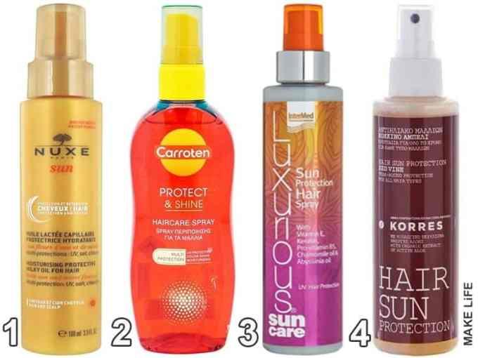 Hair sun protection - Πως προστατεύω τα μαλλιά από τον ήλιο και τη θάλασσα