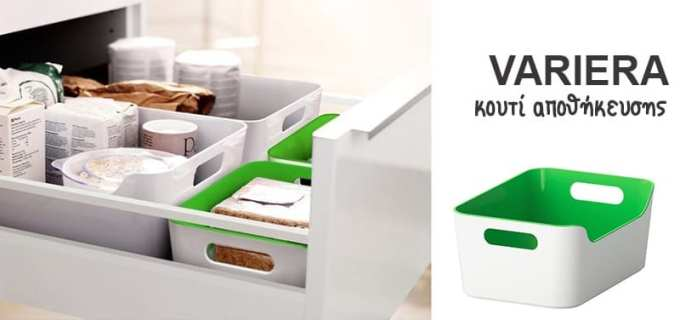 variera box - Οργάνωση κουζίνας: 8 αντικείμενα ΙΚΕΑ που πρέπει να έχεις