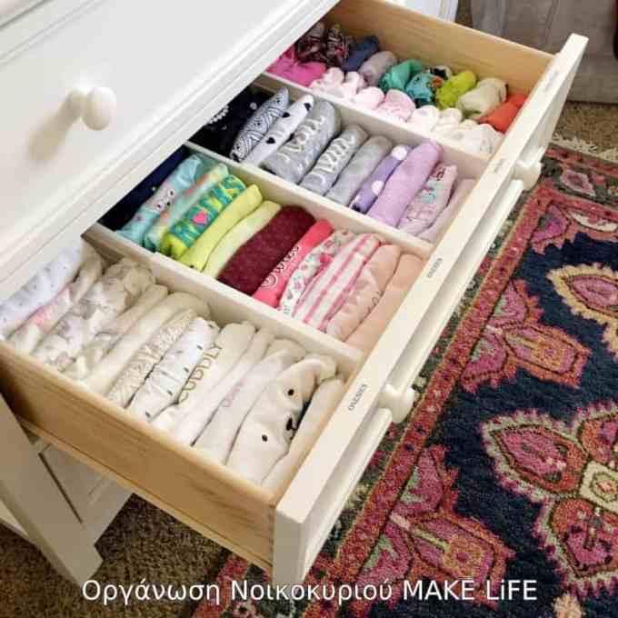 HOW TO fold kids clothes in the drawer - Η μέθοδος των 5 βημάτων στην Οργάνωση Σπιτιού + Εκτυπώσιμο