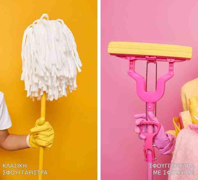 types of mops - Ποια είναι η καλύτερη σφουγγαρίστρα & tips για τέλειο σφουγγάρισμα