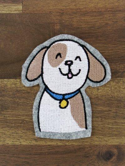 Stickdatei Hund mit Halsband