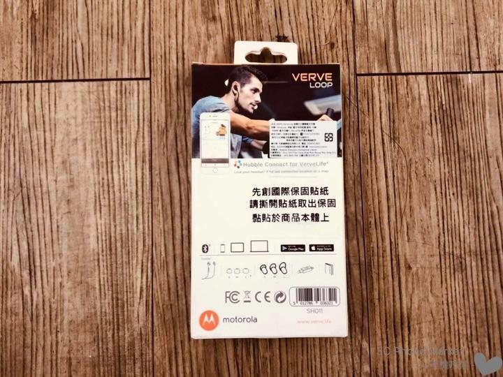 Motorola VERVE LOOP 立體聲藍芽耳機外盒圖
