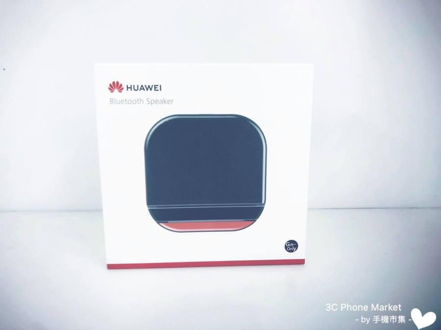 華為i5音箱外盒正面