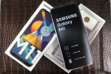 【開箱】-高貴不貴Samsung M11暮光紫