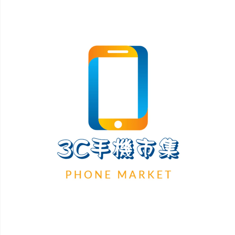 3c Phone Market