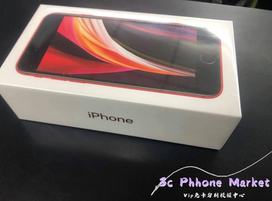 iPhone SE 2020 外盒側面