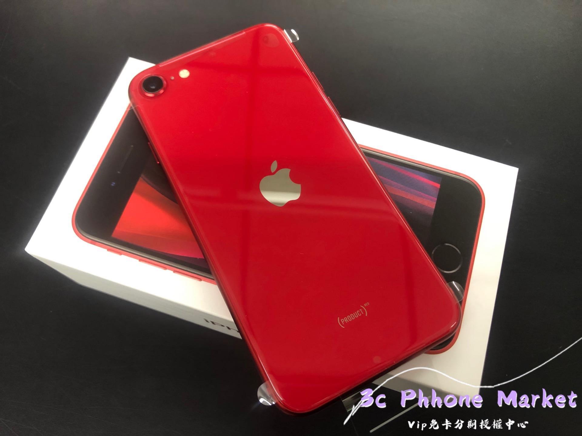 iPhone SE 2020 開箱