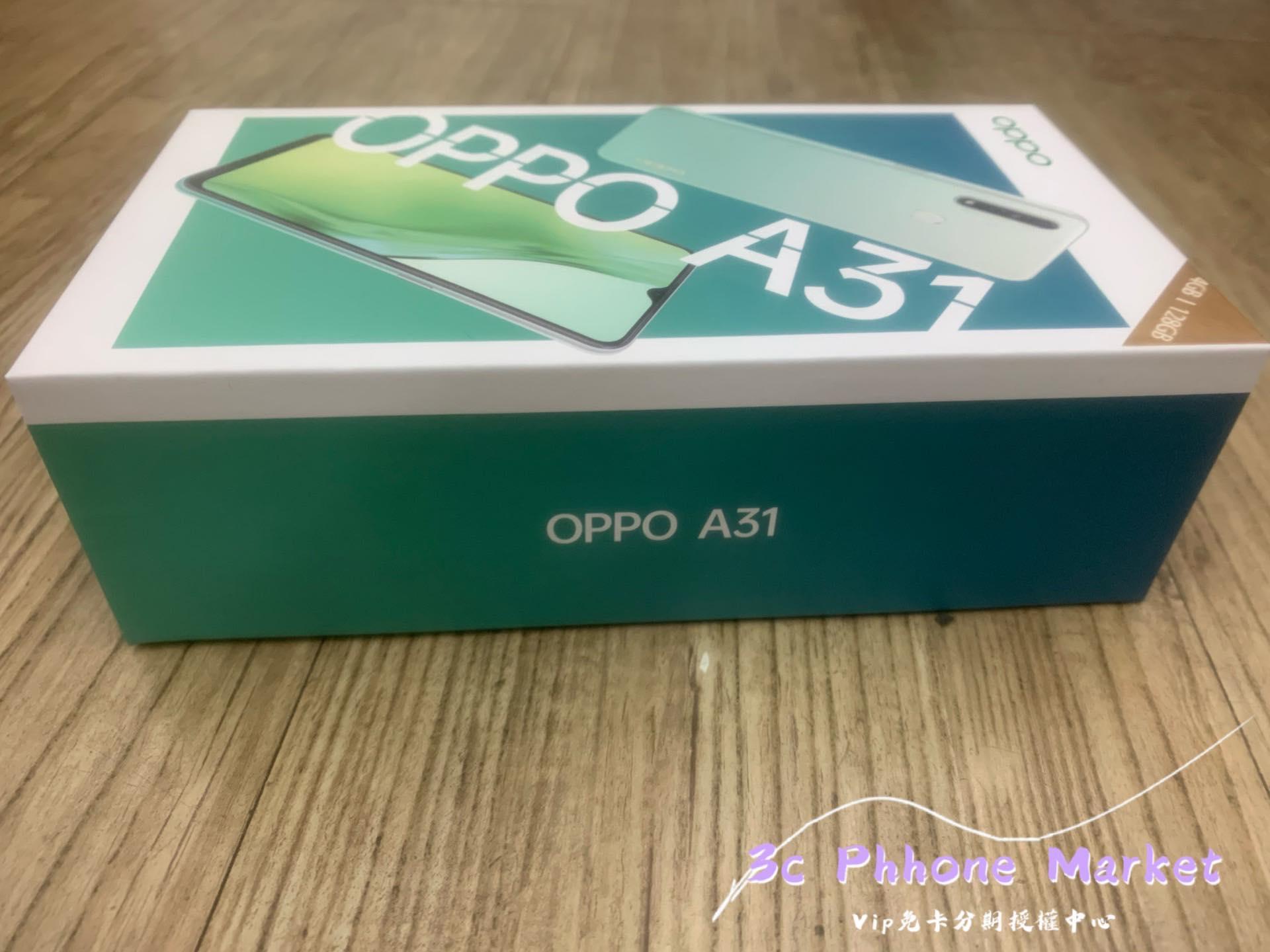 OPPO A31外盒側面樣貌