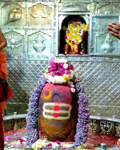 Mahakaal Shringar Darshan