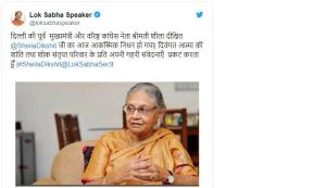 Former Delhi chief minister dies at 81