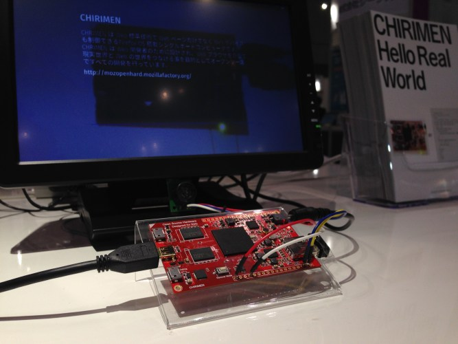 Maker Faire | CHIRIMEN : a single-board computer based on