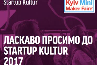 Мейкерська зона на Startup Kultur