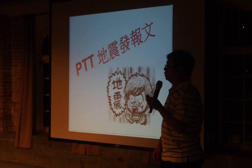 三個Maker在Hackathon Taiwan做出「PTT地震自動發文器」。