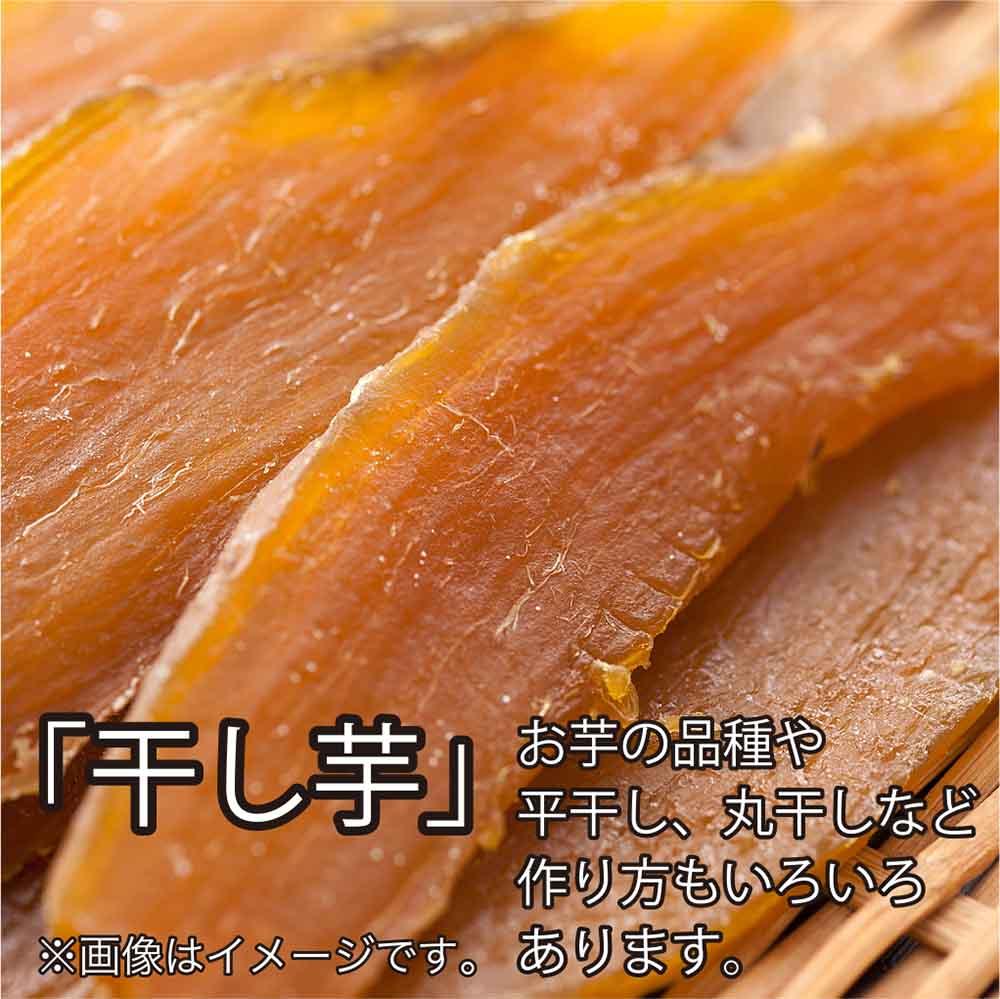 茨城名産「干し芋」スイートポッテ(5個入) | 焼き菓子 | 水戸 ...