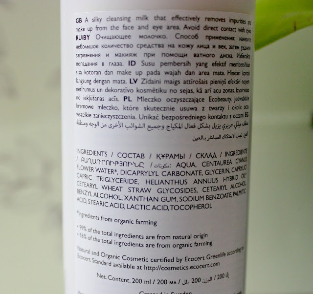 Oriflame Ecobeauty Cleansing Milk Review