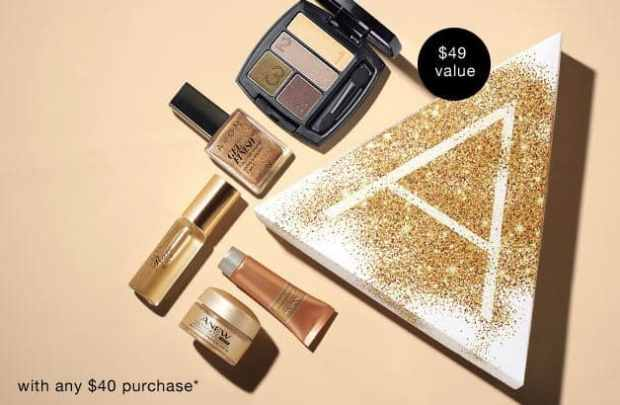 What's Hot Avon Campaign 25 - Gold A Box