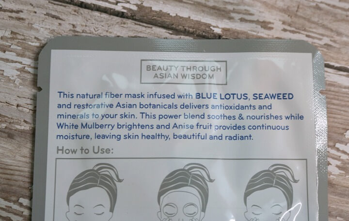 pur-lisse skin mask