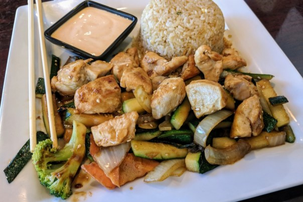 Hibachi Chicken and Vegetables Recipe - Japanese Steakhouse Cuisine