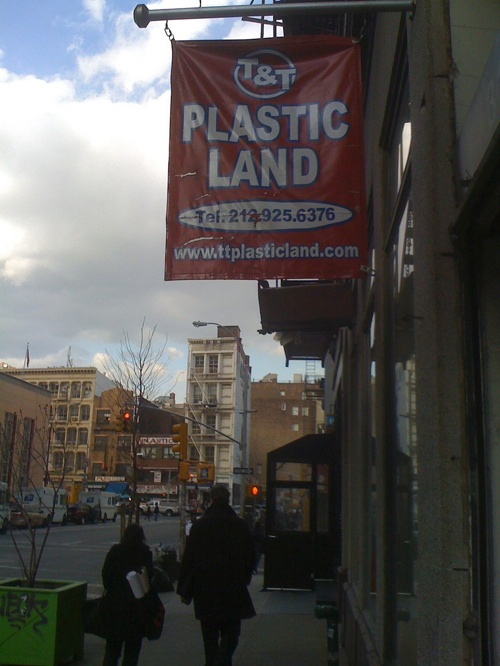 T&T Plastic Land NYC