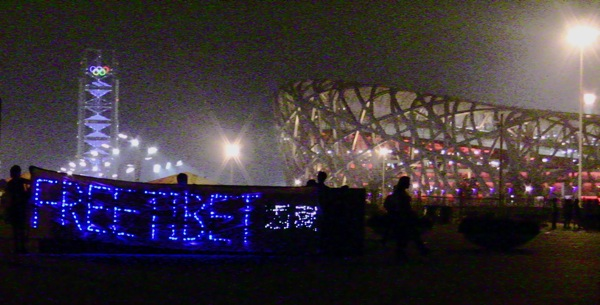 Back from Beijing: James Powderly of Graffiti Research Lab