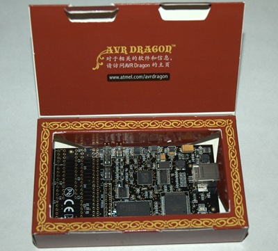 AVR Dragon unboxing images