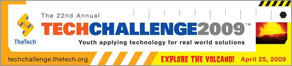 Tech Challenge 2009 call for teams