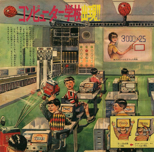 Retro futuristic classroom enforcer robots