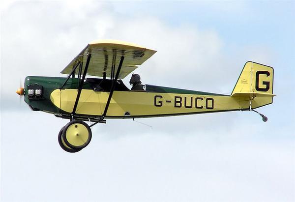 00 Homemade Airplane