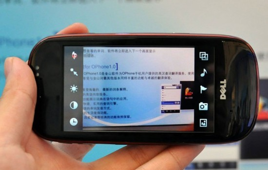 Dell netbook to Dell Android phone mod