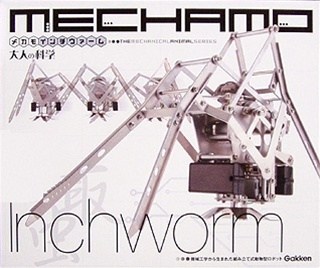 In the Maker Shed: Mechamo Inchworm kit