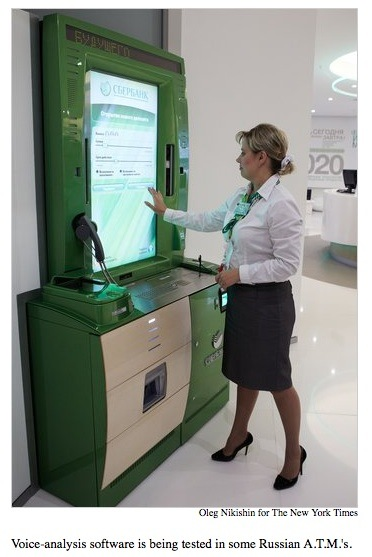 News From The Future: The ATM Is a Lie Detector