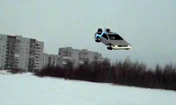 Back to the Future DeLorean Quadrotor