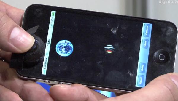 Mobile Optical 3-Axis Analog Joystick