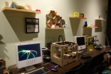 The 3D printing facility in the Labs.