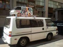 Mikuvan with child on their way to Detroit 2014.