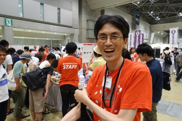 Shigeru Kanemoto of Switch Science