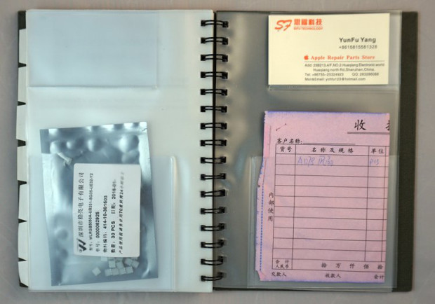 The book also features handy plastic holders for keeping vital information such as business cards, receipts and component samples.