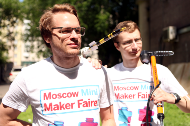 moscow mmf guys